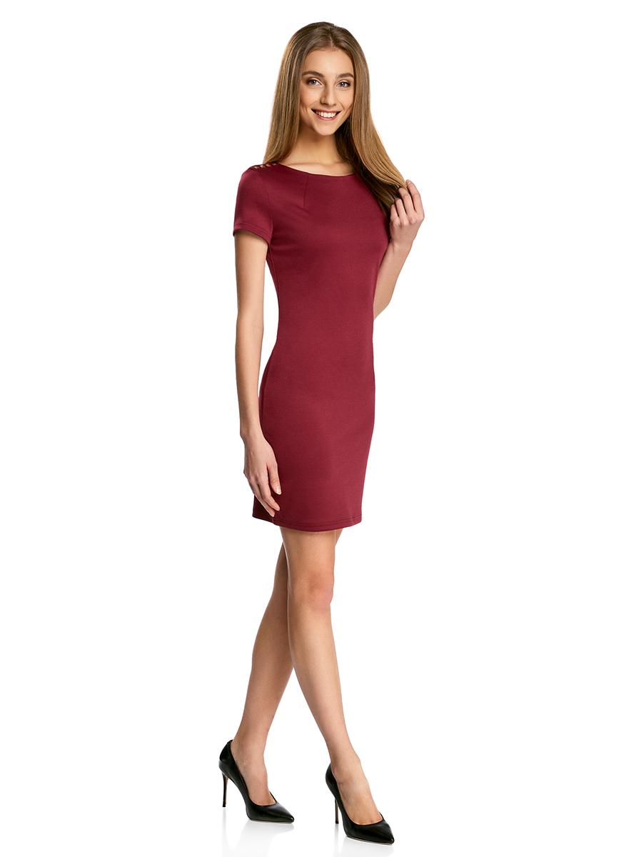 Платье oodji Ultra, цвет: бордовый. 14001177/18610/4900N. Размер L (48-170)14001177/18610/4900NПриталенное платье oodji Ultra, выгодно подчеркивающее достоинства фигуры, выполнено из качественного трикотажа и оформлено декоративными металлическими пластинками на плечах. Модель мини-длины с круглым вырезом горловины и короткими рукавами застегивается на короткую металлическую молнию на спинке.