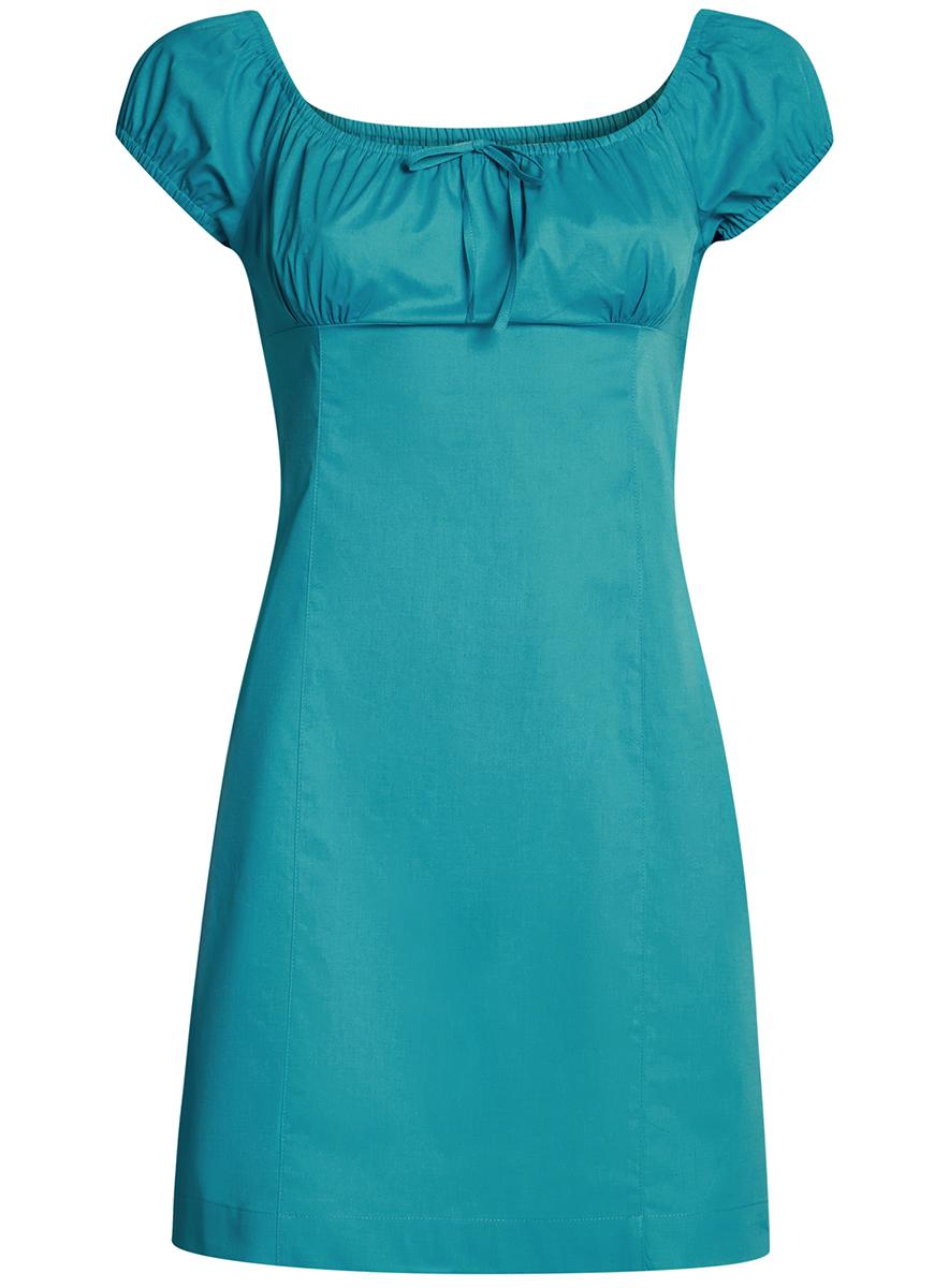 Платье oodji Ultra, цвет: бирюзовый. 11902047-2B/14885/7300N. Размер 34-170 (40-170)11902047-2B/14885/7300NЖенственное платье oodji Ultra выполнено из хлопка с добавлением эластана. Приталенная модель с круглым вырезом горловины и короткими рукавами-реглан застегивается сбоку на скрытую молнию. Вырез горловины и края рукавов дополнены кулиской с резинкой.