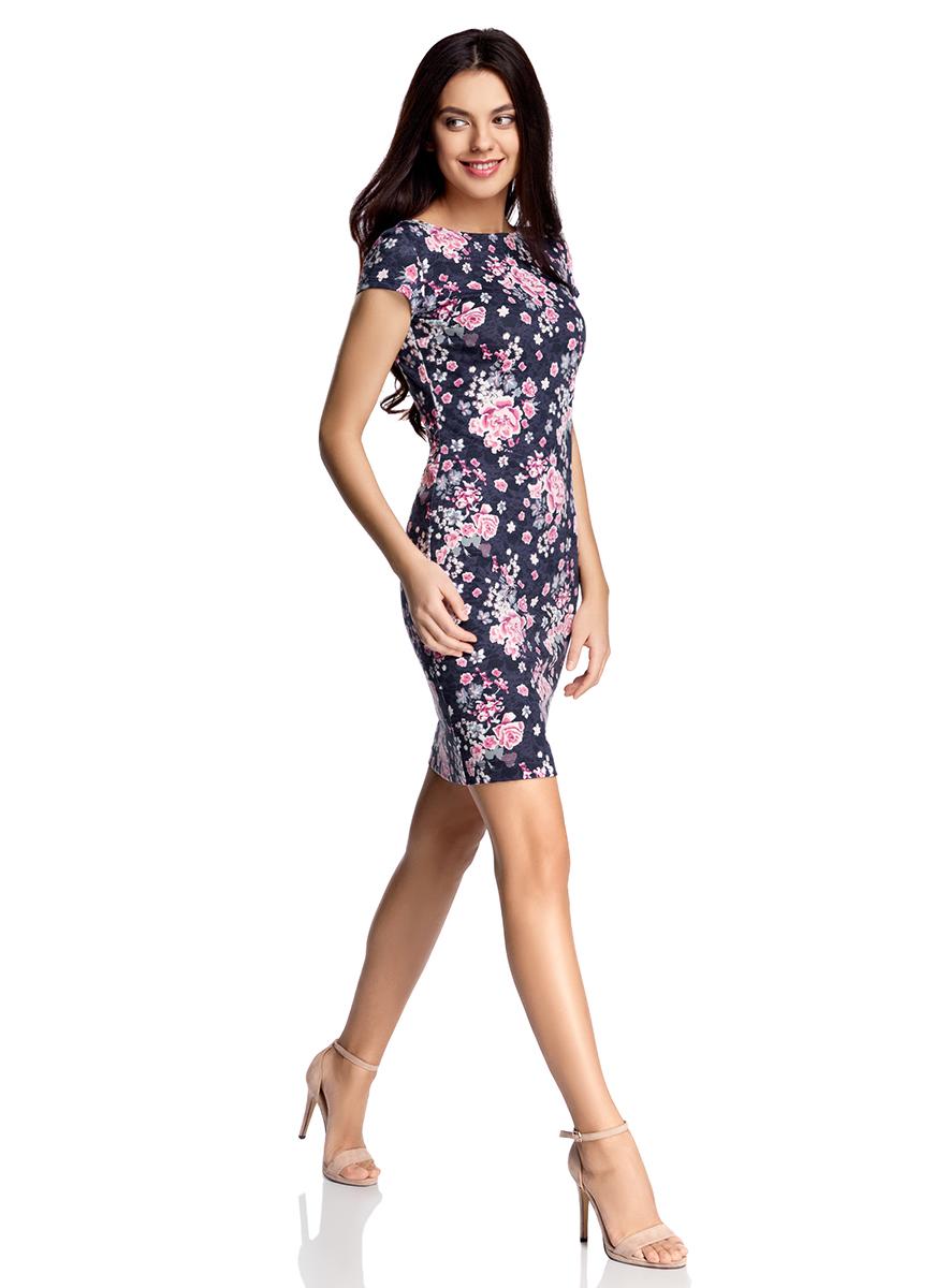 Платье oodji Collection, цвет: темно-синий, розовый. 24001114-1/37809/7941F. Размер XS (42-170)24001114-1/37809/7941FОбтягивающее платье oodji Collection, выгодно подчеркивающее достоинства фигуры, выполнено из качественного трикотажа. Модельсредней длины с короткимирукавами дополнена круглым вырезом на спинке.