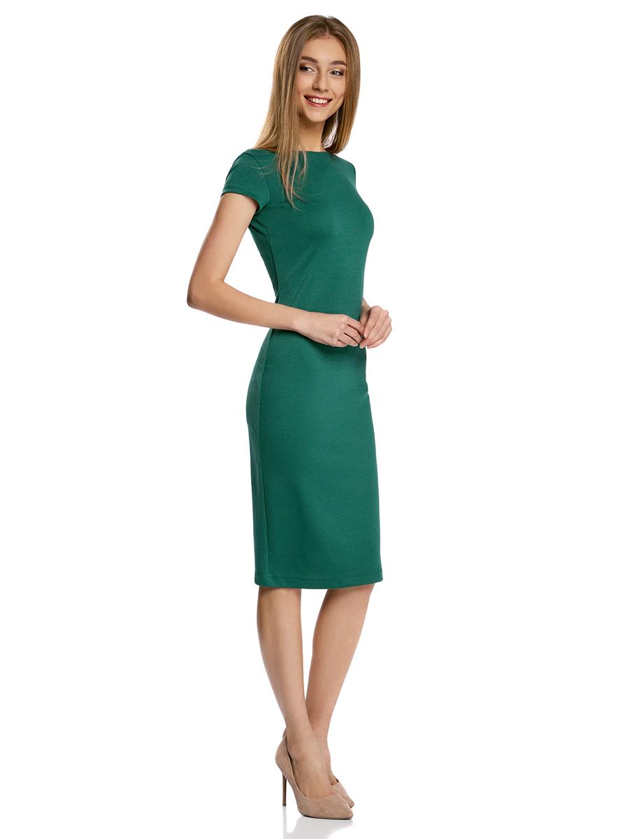Платье oodji Collection, цвет: темно-изумрудный. 24001104-2/37809/6E01N. Размер XL (50-170)24001104-2/37809/6E01NОбтягивающее платье oodji Collection, выгодно подчеркивающее достоинства фигуры, выполнено из плотного трикотажа. Модель средней длины с короткимирукавами дополнена глубоким круглым вырезом на спинке.