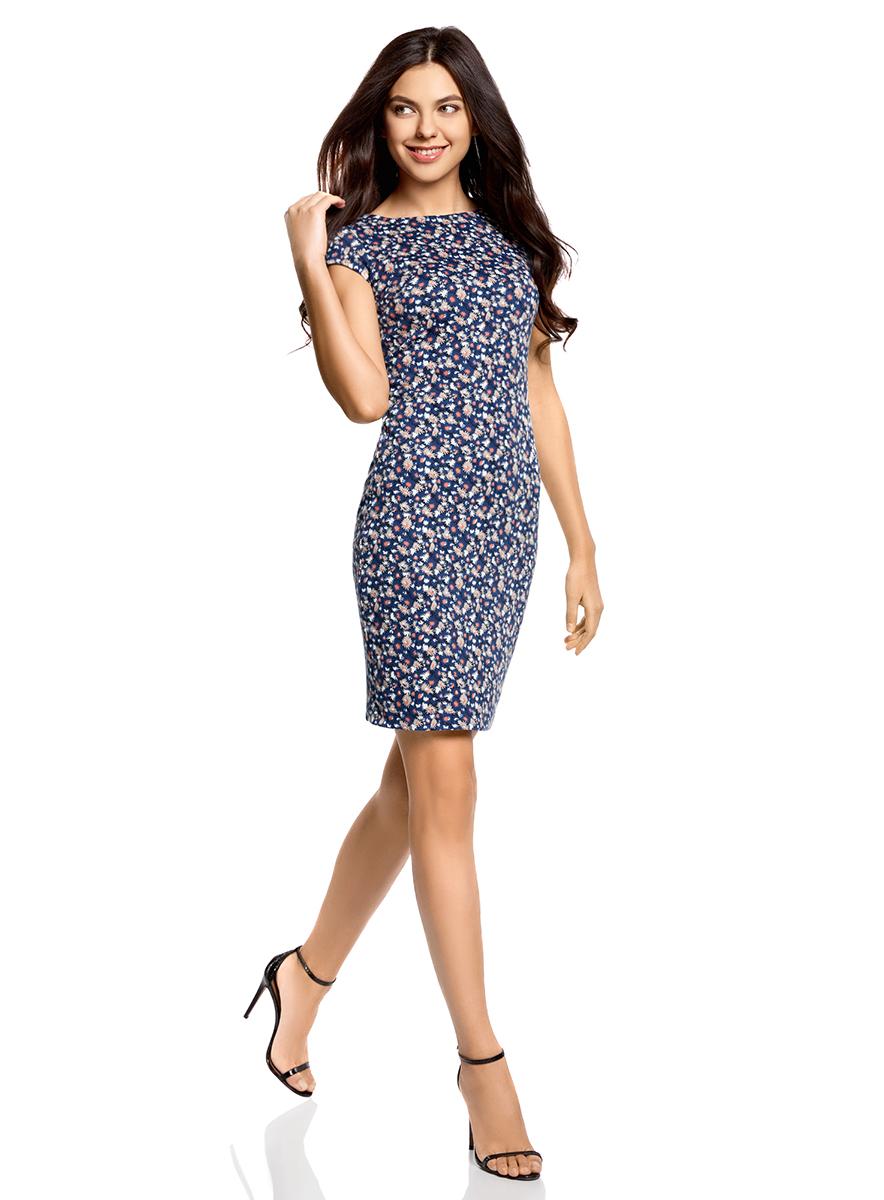 Платье oodji Collection, цвет: синий, светло-серый. 24001114-1/37809/7520F. Размер XS (42-170)24001114-1/37809/7520FОбтягивающее платье oodji Collection, выгодно подчеркивающее достоинства фигуры, выполнено из качественного трикотажа. Модельсредней длины с короткимирукавами дополнена круглым вырезом на спинке.