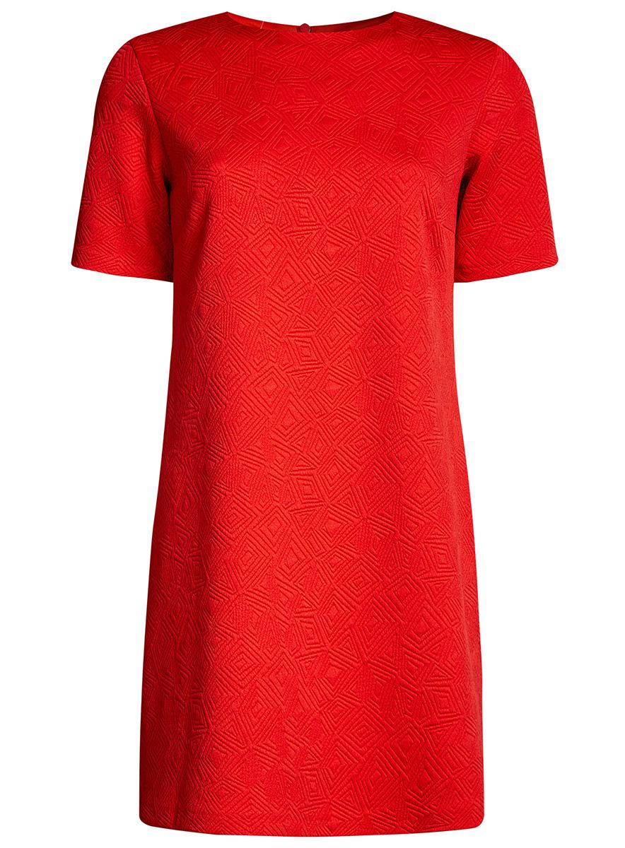 Платье oodji Collection, цвет: красный. 24001110-4/46432/4500N. Размер XS (42-170)24001110-4/46432/4500NЛаконичное платье прямого силуэта oodji Collection выполнено из мягкой фактурной ткани. Модель мини-длины с круглым вырезом горловины и короткими рукавамизастегивается на скрытую молнию на спинке.