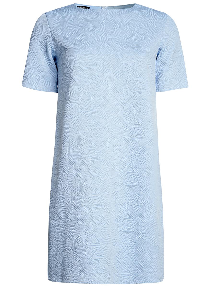 Платье oodji Collection, цвет: голубой. 24001110-4/46432/7000N. Размер XS (42-170)24001110-4/46432/7000NЛаконичное платье прямого силуэта oodji Collection выполнено из мягкой фактурной ткани. Модель мини-длины с круглым вырезом горловины и короткими рукавамизастегивается на скрытую молнию на спинке.