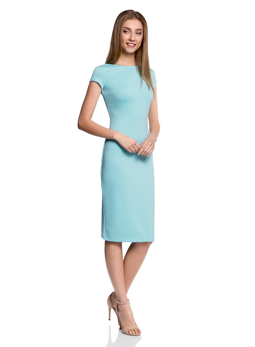 Платье oodji Collection, цвет: бирюзовый. 24001104-2/37809/7301N. Размер L (48-170)24001104-2/37809/7301NОбтягивающее платье oodji Collection, выгодно подчеркивающее достоинства фигуры, выполнено из плотного трикотажа. Модель средней длины с короткимирукавами дополнена глубоким круглым вырезом на спинке.