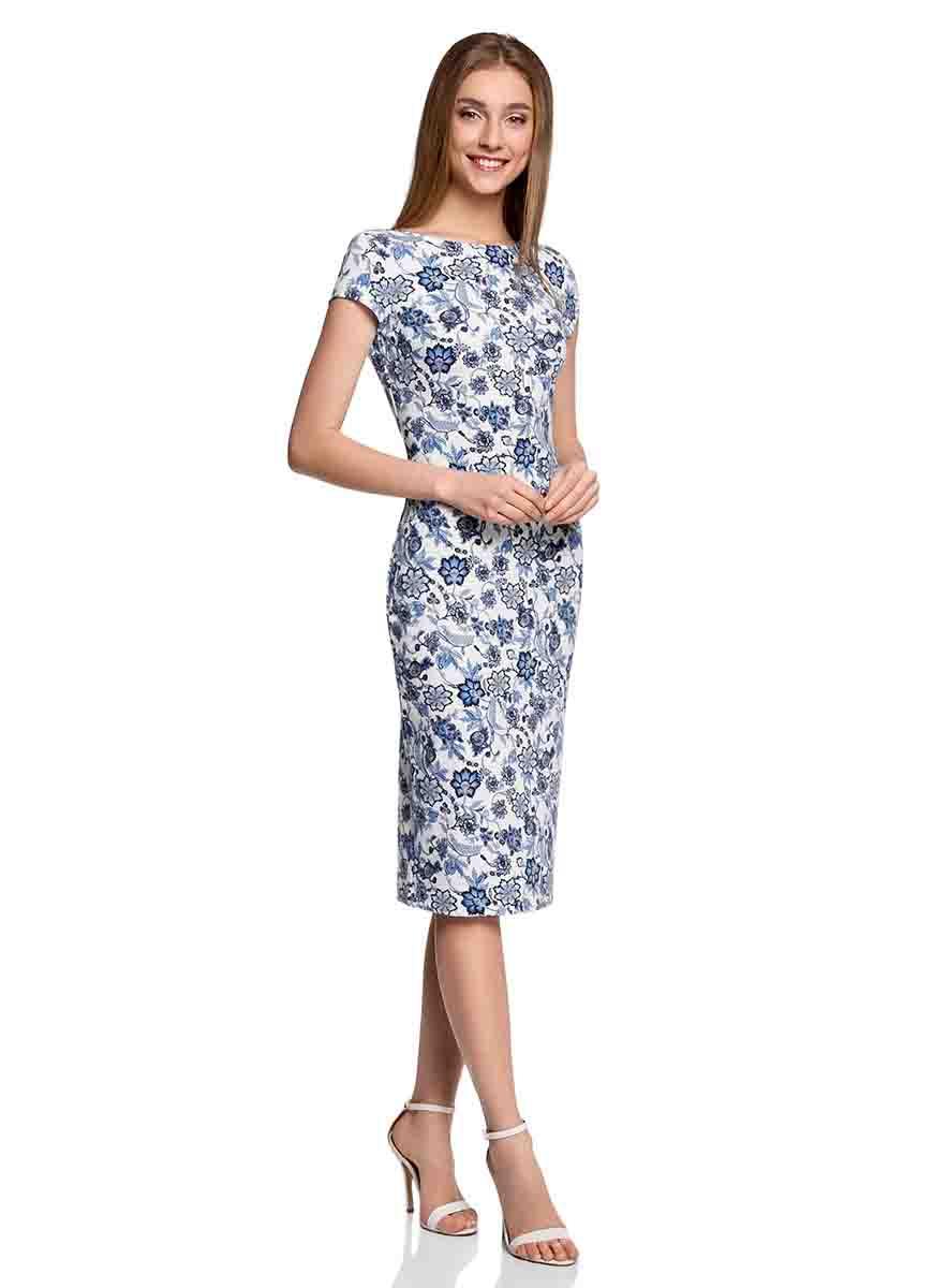 Платье oodji Collection, цвет: белый, синий. 24001104-2/37809/1275F. Размер XS (42-170)24001104-2/37809/1275FОбтягивающее платье oodji Collection, выгодно подчеркивающее достоинства фигуры, выполнено из плотного трикотажа. Модель средней длины с короткимирукавами дополнена глубоким круглым вырезом на спинке.