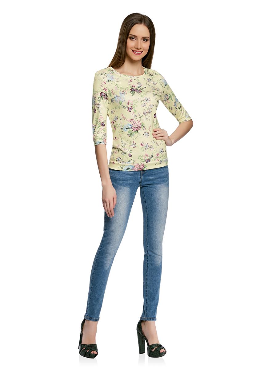 Джемпер женский oodji Ultra, цвет: светло-желтый, розовый. 14801021-6/42588/5041F. Размер XS (42)14801021-6/42588/5041FДжемпер с круглым врезом горловины и рукавами 3/4 выполнен из высококачественного материала.