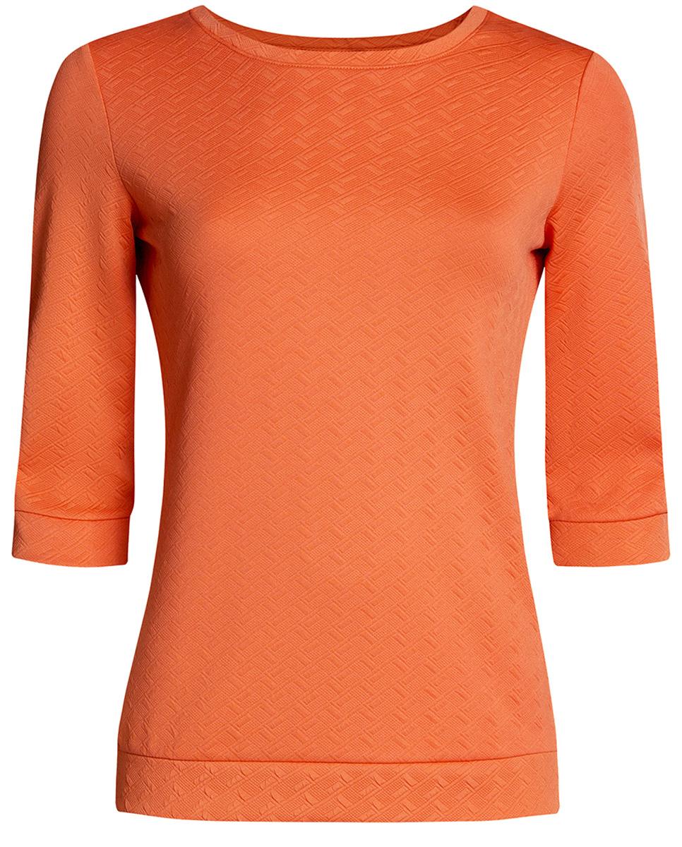Джемпер женский oodji Ultra, цвет: оранжевый. 14801021-6/42588/5500N. Размер XXS (40)14801021-6/42588/5500NДжемпер с круглым врезом горловины и рукавами 3/4 выполнен из высококачественного материала.