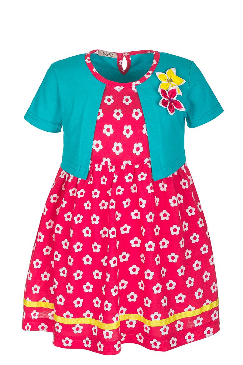 Платье для девочки M&D, цвет: бирюзовый, малиновый. SJD27003M28. Размер 122SJD27003M28Платье для девочки M&D изготовлено из натурального хлопка. Модель застегивается сзади на пуговицу. Основная часть платья оформлена цветочным принтом, верхняя часть стилизована в виде однотонной накидки с короткими рукавами. Модель декорирована на груди двумя текстильными цветочками с пластиковыми стразами в центре.