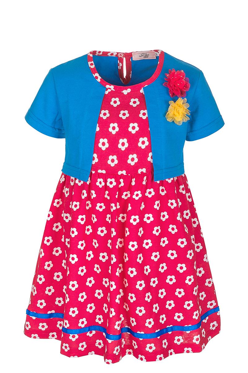 Платье для девочки M&D, цвет: синий, малиновый. SJD27001M9. Размер 110SJD27001M9Платье для девочки M&D изготовлено из натурального хлопка. Модель застегивается сзади на пуговицу. Основная часть платья оформлена цветочным принтом, верхняя часть стилизована в виде однотонной накидки с короткими рукавами. Модель декорирована на груди двумя пышными цветочками из прозрачных лент.