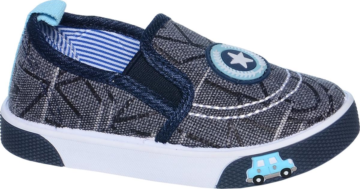 Слипоны для мальчика Tom&Miki, цвет: темно-синий. B-0913. Размер 23B-0913Стильные слипоны от Tom&Miki придутся по душе вашему юному моднику. Модель выполнена из качественного текстиля и дополнена декоративными элементами. Резинки, расположенные на подъеме, отвечают за комфортную посадку модели на ноге. Подкладка и стелька из текстиля обеспечивают комфорт при носке.