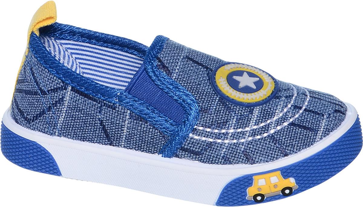 Слипоны для мальчика Tom&Miki, цвет: синий. B-0913. Размер 22B-0913Стильные слипоны от Tom&Miki придутся по душе вашему юному моднику. Модель выполнена из качественного текстиля и дополнена декоративными элементами. Резинки, расположенные на подъеме, отвечают за комфортную посадку модели на ноге. Подкладка и стелька из текстиля обеспечивают комфорт при носке.