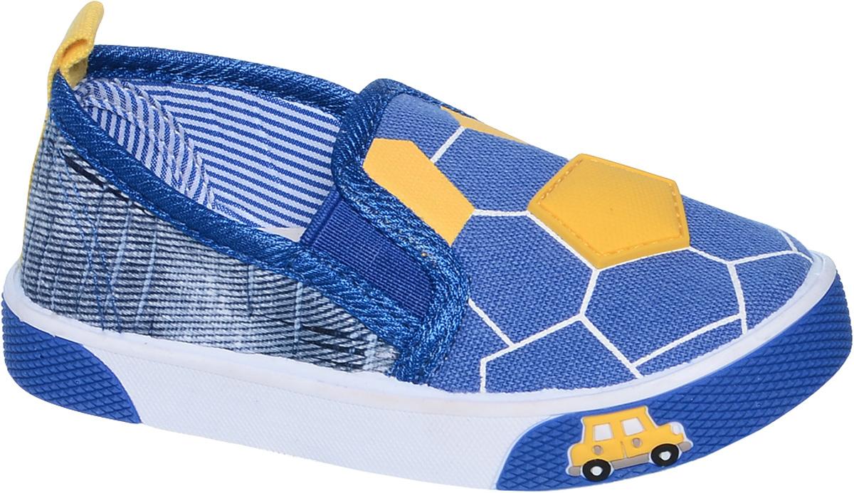 Слипоны для мальчика Tom&Miki, цвет: синий. B-0914. Размер 24B-0914Стильные слипоны от Tom&Miki придутся по душе вашему юному моднику. Модель выполнена из качественного текстиля и дополнена декоративными элементами. На заднике предусмотрена петелька для удобства обувания. Резинки, расположенные на подъеме, отвечают за комфортную посадку модели на ноге. Подкладка и стелька из текстиля обеспечивают комфорт при носке. Гибкая мягкая подошва обеспечивает идеальное сцепление с разными поверхностями.