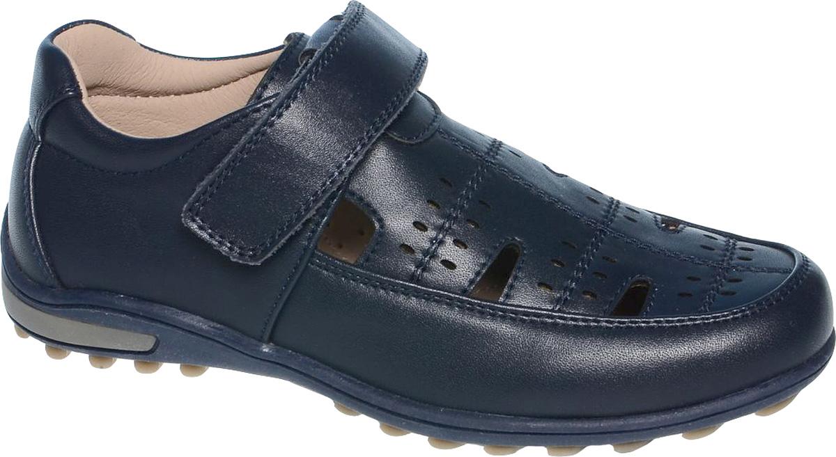 Полуботинки для мальчика Tom&Miki, цвет: темно-синий. B-0974. Размер 27B-0974-BПолуботинки для мальчика Tom&Miki изготовлены из качественной комбинированной кожи. Ремешок на застежке-липучке помогает оптимально подогнать полноту обуви по ноге и гарантирует надежную фиксацию. Мягкая подкладка выполнена из кожи. Подошва оснащена рифлением для лучшего сцепления с различными поверхностями.