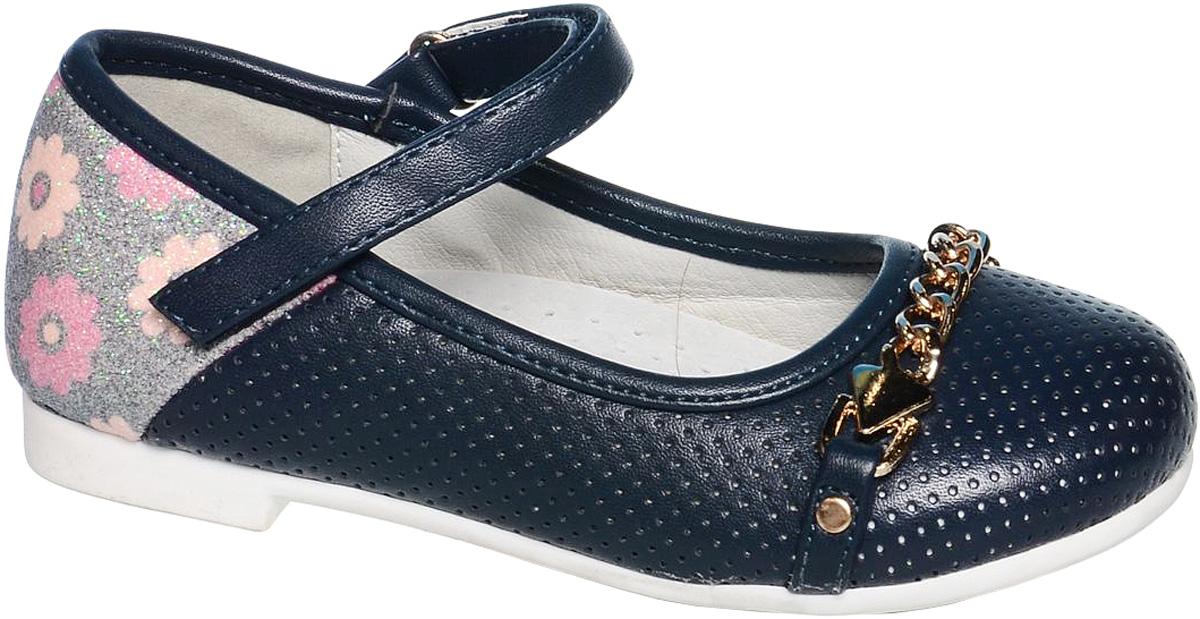 Туфли для девочки Tom&Miki, цвет: темно-синий. B-1012. Размер 25B-1012-AСтильные туфли для девочки Tom&Miki выполнены из качественной искусственной кожи. Ремешок с липучкой обеспечит оптимальную посадку модели на ноге. Кожаная стелька с супинатором придаст максимальный комфорт при движении. Носки обуви оформлены декоративной металлической цепочкой.