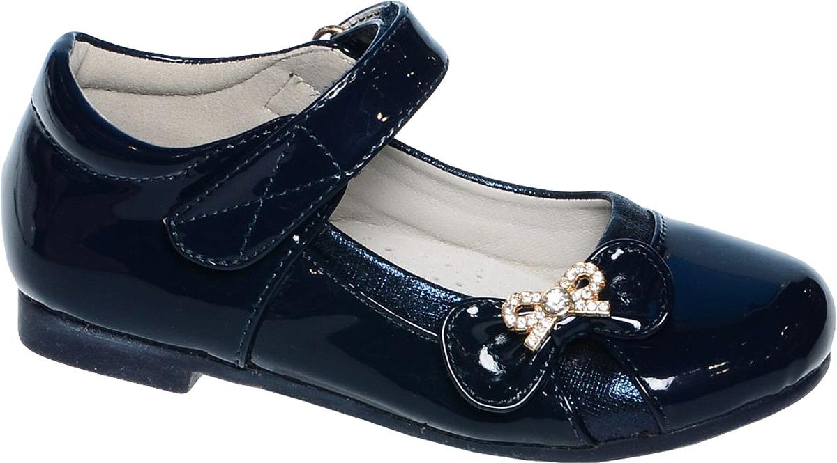 Туфли для девочки Tom&Miki, цвет: темно-синий. B-1018. Размер 26B-1018-AСтильные лакированные туфли от Tom&Miki придутся по душе вашей малышке. Модель выполнена из качественной искусственной кожи и оформлена бантом с декоративным металлическим бантиком. Внутренняя часть изделия и стелька изготовлены из натуральной кожи, что придает максимальный комфорт во время носки. Стелька дополнена супинатором, обеспечивающимправильное положение ноги ребенка при ходьбе и предотвращающим плоскостопие. Ремешок с застежкой-липучкой и плотный задник обеспечат оптимальную посадку модели на ноге. Рифленая подошва с небольшим каблучком обеспечивает надежное сцепление с любой поверхностью и защищает от скольжения во время движения.