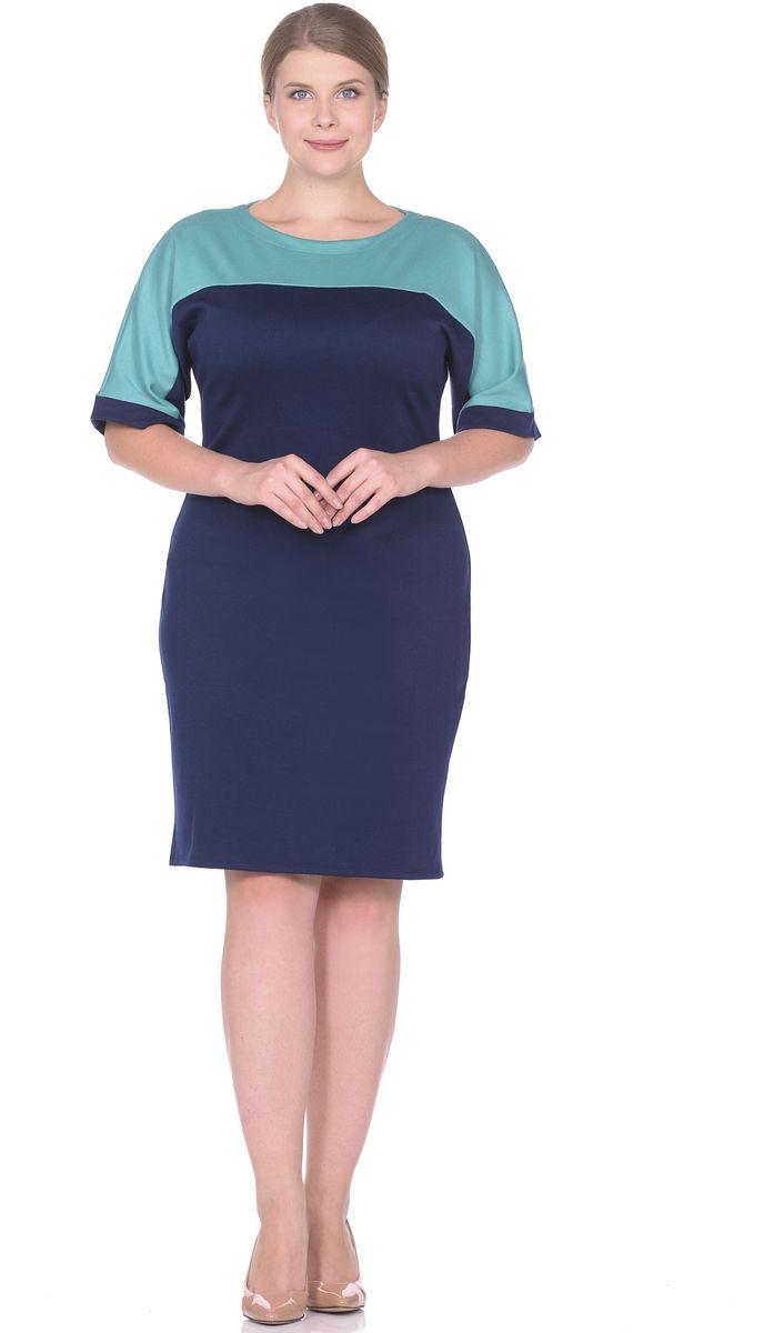 Платье Rosa Blanco, цвет: темно-синий, мятный. 33010-11-35. Размер 5833010-11-35Модное платье Rosa Blanco станет отличным дополнением к вашему гардеробу. Модель изготовлена из сочетания качественных материалов. Платье-миди выполнено с цельнокроеными рукавами 3/4 и вырезом горловины-лодочка. Модель не имеет застежек.