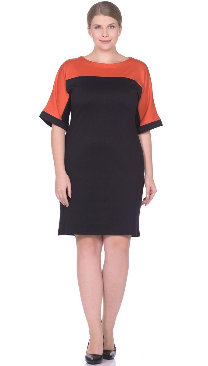 Платье Rosa Blanco, цвет: черный, оранжевый. 33010-1-40. Размер 5433010-1-40Модное платье Rosa Blanco станет отличным дополнением к вашему гардеробу. Модель изготовлена из сочетания качественных материалов. Платье-миди выполнено с цельнокроеными рукавами 3/4 и вырезом горловины-лодочка. Модель не имеет застежек.