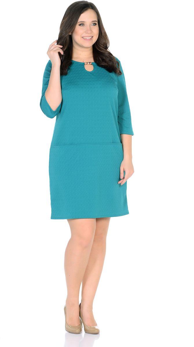 Платье Rosa Blanco, цвет: зеленый. 33191-10. Размер 5633191-10Модное платье Rosa Blanco станет отличным дополнением к вашему гардеробу. Модель изготовлена из сочетания качественных материалов. Платье-миди прямого силуэта выполнено с с короткими рукавами 3/4 и круглым вырезом горловины. С внешней стороны вырез горловины украшает пряжка в виде капельки с вкраплениями из страз. Модель не имеет застежек. Перед платья оснащен двумя втачными кармашками.