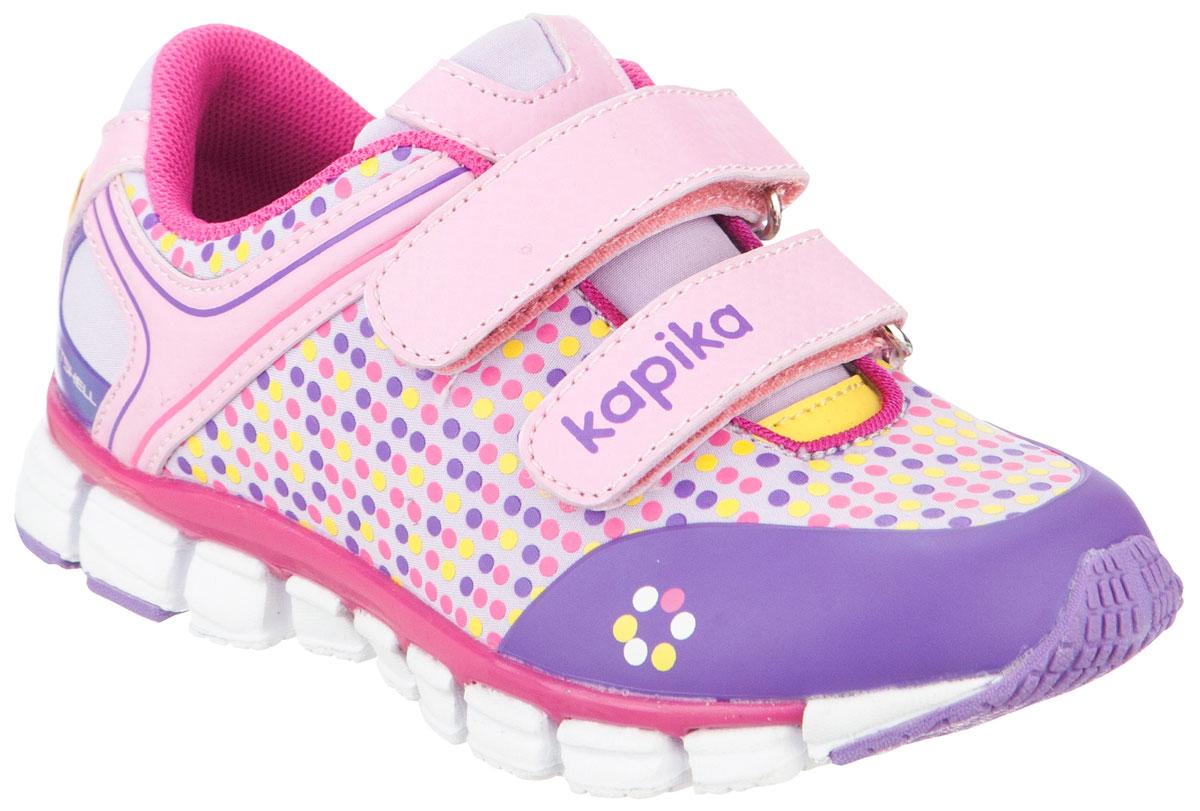 Кроссовки для девочки Kapika, цвет: розовый, фиолетовый. 72219с-1. Размер 2872219с-1Удобные и стильные кроссовки для девочки Kapika прекрасно подойдут вашему ребенку для активного отдыха и повседневной носки. Верх модели выполнен из текстиля и мягкой искусственной кожи. Подкладка из текстиля обеспечивает дополнительный комфорт для детской ножки. Стелька изготовлена из натуральной кожи, благодаря чему обувь дышит, и дарит комфорт при движении. Для удобства обувания и надежной фиксации стопы на подъеме имеются два ремешка на липучках. Модель оформлена стильным принтом и логотипом бренда. Рельефная подошва не скользит и обеспечивает хорошее сцепление с поверхностью. В них ногам вашей непоседы будет комфортно и уютно!