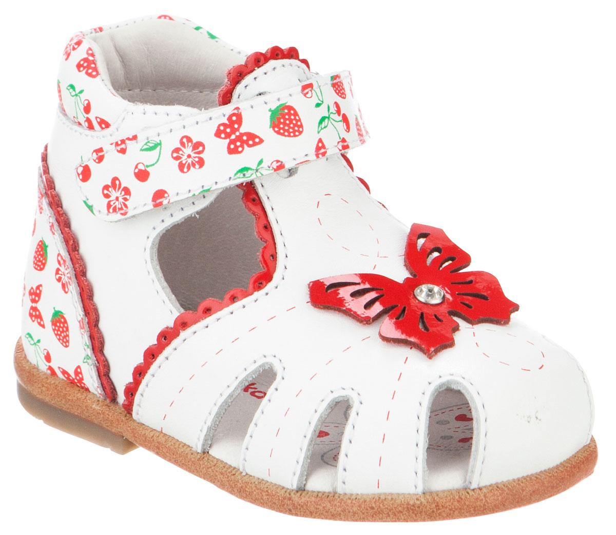 Сандалии для девочки Kapika, цвет: белый, красный. 10115о-1. Размер 1810115о-1Модные сандалии для девочки от Kapika выполнены из натуральной кожи. Ремешок с застежкой-липучкой надежно зафиксирует модель на ноге. Мыс украшен декоративной бабочкой со стразом. Внутренняя поверхность и стелька из натуральной кожи обеспечат комфорт при движении. Подошва дополнена рифлением.