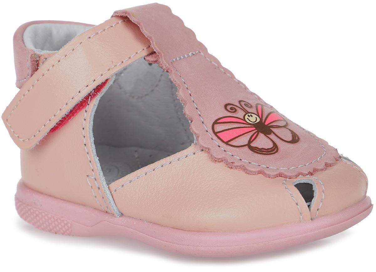 Туфли для девочки Скороход, цвет: розовый. 11-211-1. Размер 1911-211-1Туфли Скороход , выполненные из натуральной кожи, оформлены оригинальным принтом и прострочкой. На ноге модель фиксируется с помощью ремешка с застежкой-липучкой. Внутренняя поверхность и стелька из натуральной кожи комфортны при движении. Стелька дополнена супинатором с перфорацией, который обеспечивает правильное положение стопы ребенка при ходьбе и предотвращает плоскостопие. Подошва изготовлена из прочного ТЭП-материала и дополнена рельефным рисунком.