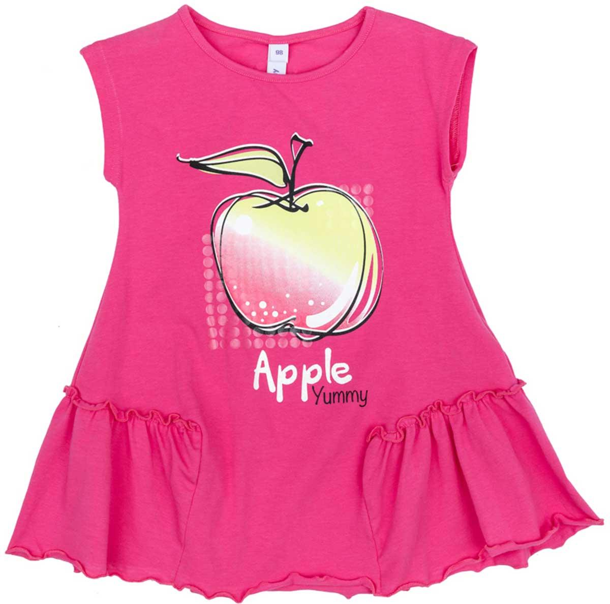Платье для девочки PlayToday, цвет: розовый, белый, желтый. 172175. Размер 98172175Эффектное платье PlayToday насыщенного цвета из натуральной ткани сможет быть прекрасным дополнением летнего детского гардероба. Модель декорирована ярким принтом. По бокам нестандартные вставки с мягкими оборками.