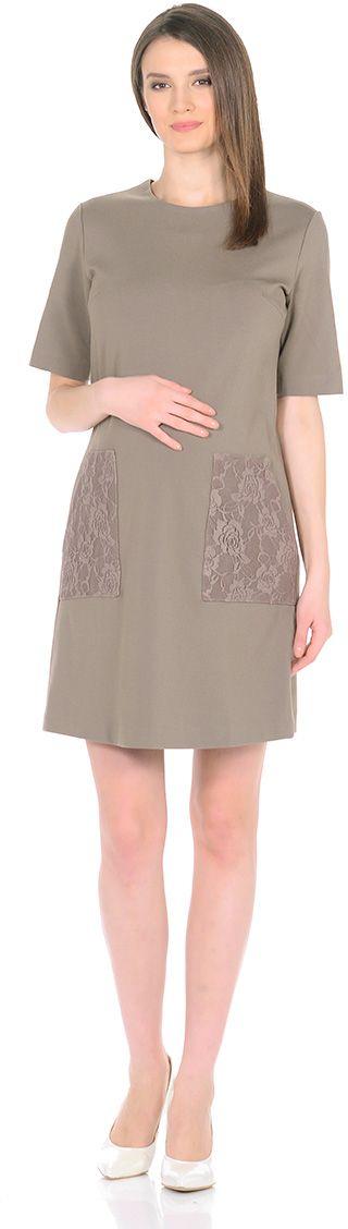 Платье для беременных Mammy Size, цвет: оливковый. 3030522171. Размер 443030522171Классическое, всегда модное платье Mammy Size, с удивительными кружевными вставками на карманах отлично подойдёт как для деловых встреч, так и для праздничных мероприятий.