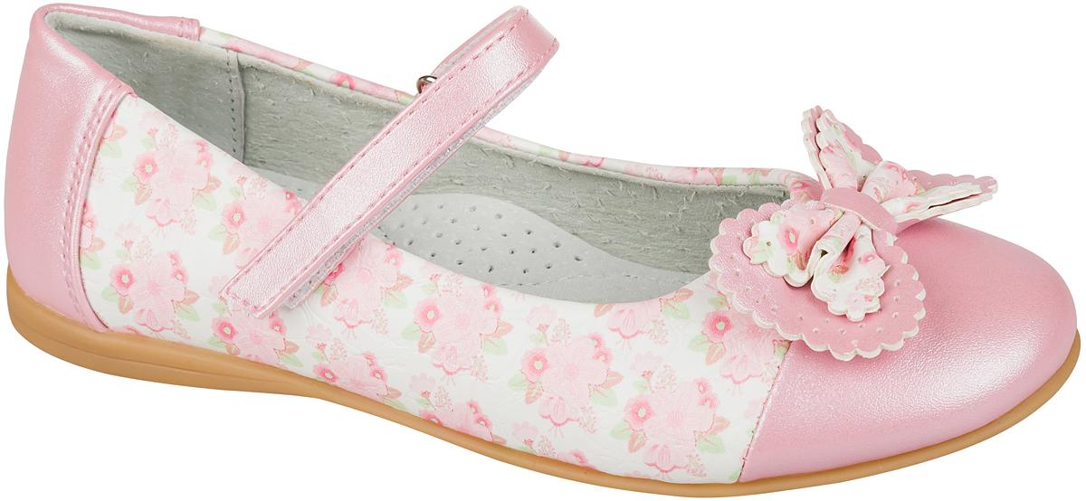 Туфли для девочки Mursu, цвет: розовый. 101612. Размер 30101612Стильные и удобные туфли для девочки Mursu выполнены из качественной искусственной кожи. Ремешок с липучкой надежно зафиксирует модель на ноге. Стелька из натуральной кожи придаст максимальный комфорт при движении. Туфли оформлены оригинальным декоративным элементом.