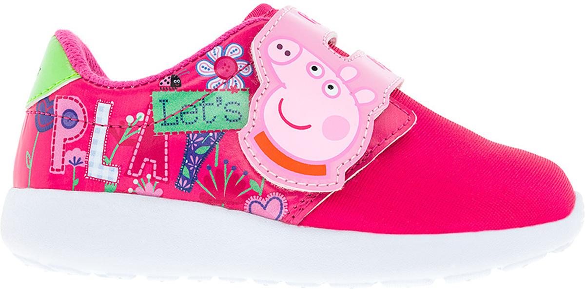 Кроссовки для девочки Kakadu Peppa Pig, цвет: фуксия. 6742B. Размер 266742BСтильные кроссовки Peppa Pig от Kakadu - отличный выбор для вашей малышки на каждый день. Верх модели выполнен из синтетической кожи и текстиля. Кроссовки оформлены изображением Свинки Пеппы. Ремешок на застежке-липучке обеспечивает надежную фиксацию обуви на ноге. Подкладка из текстильного материала создает комфорт при носке. Съемная стелька из хлопка удобна в эксплуатации и позволяет быстро просушивать обувь. Подошва выполнена из легкого ЭВА-материала.Рифление на подошве обеспечивает отличное сцепление с любой поверхностью.Модные и комфортные кроссовки - необходимая вещь в гардеробе каждого ребенка.