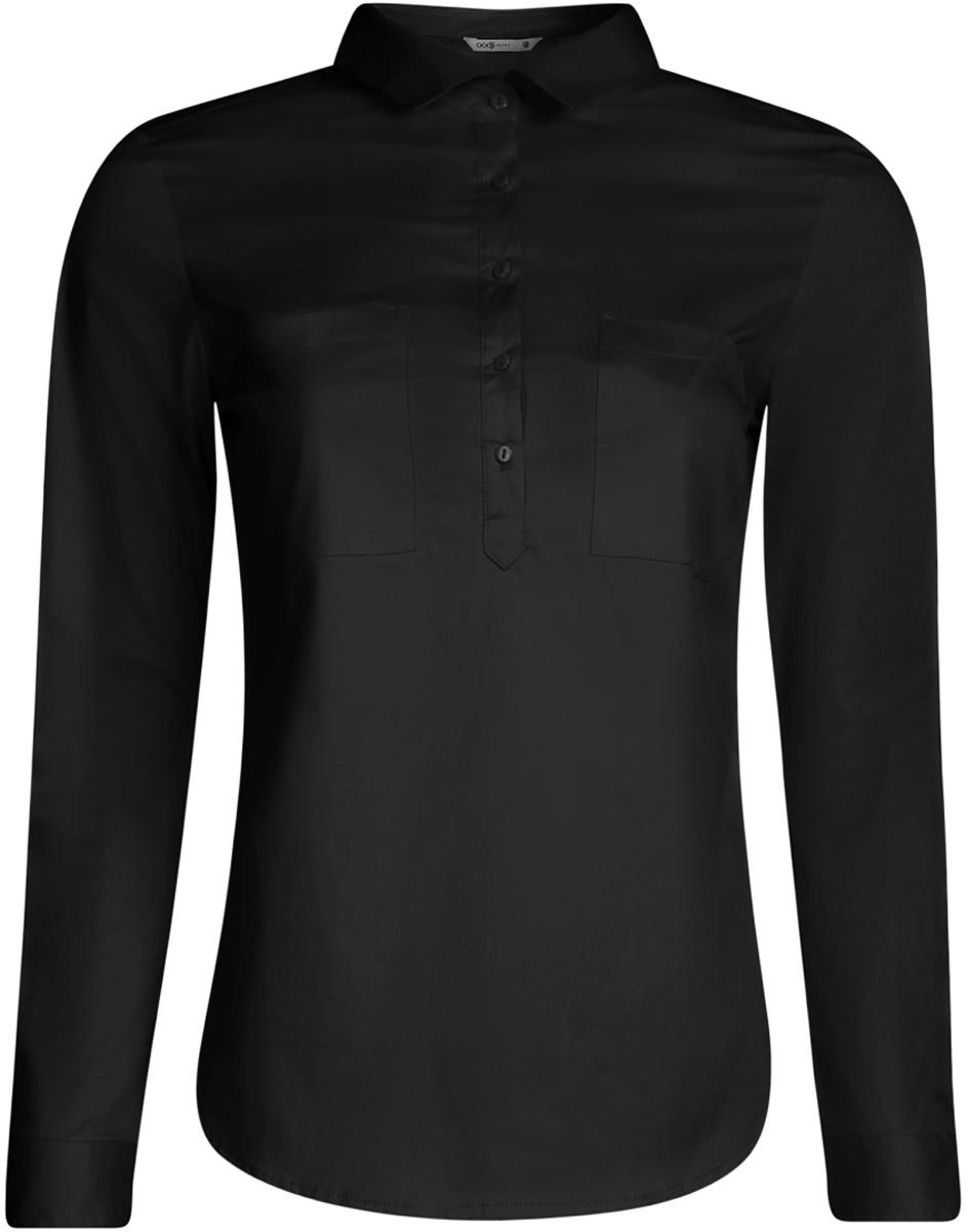 Рубашка женская oodji Ultra, цвет: черный. 11403222B/42468/2900N. Размер 44-170 (50-170)11403222B/42468/2900NРубашка женская oodji Ultra выполнена из высококачественного материала. Модель с отложным воротником и длинными рукавами застегивается на пуговицы. Рукава дополнены манжетами с пуговицами. Изделие оформлено двумя накладными карманами.