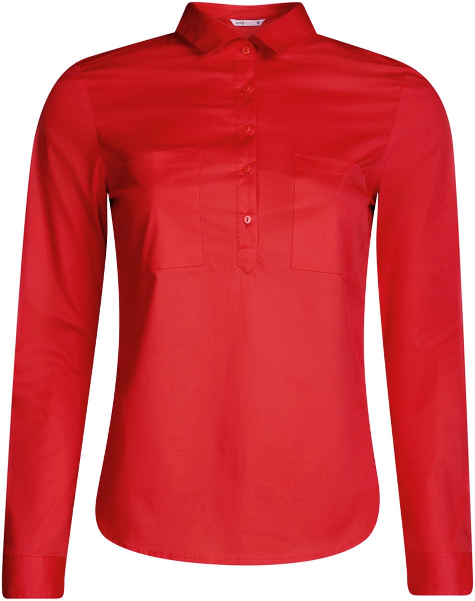 Рубашка женская oodji Ultra, цвет: красный. 11403222B/42468/4500N. Размер 42-170 (48-170)11403222B/42468/4500NРубашка женская oodji Ultra выполнена из высококачественного материала. Модель с отложным воротником и длинными рукавами застегивается на пуговицы. Рукава дополнены манжетами с пуговицами. Изделие оформлено двумя накладными карманами.