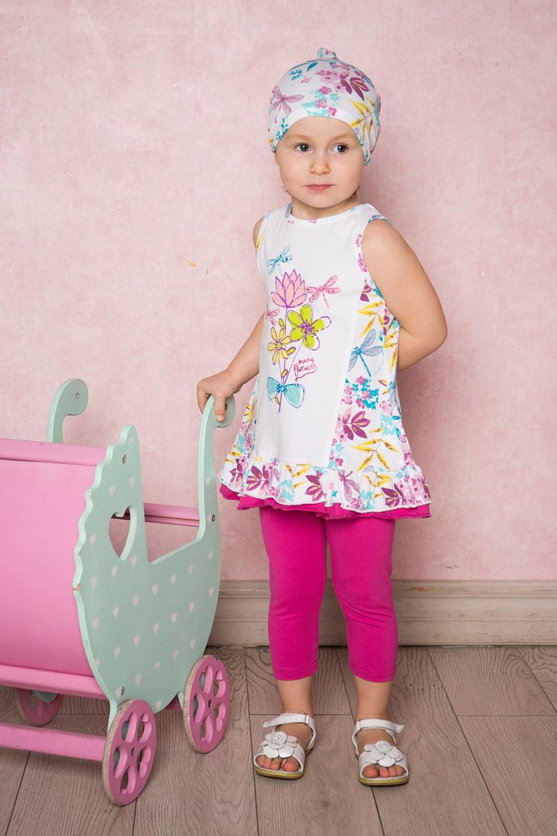Комплект для девочки Sweet Berry Baby: платье, лосины, цвет: белый, розовый, лиловый. 712015. Размер 98712015Яркий комплект для девочки Sweet Berry, изготовленный из качественного эластичного хлопка, состоит из платья и лосин. Платье-туника А-силуэта оформлено цветочным принтом и воланами по низу. Воротник и проймы рукавов дополнены мягкой эластичной бейкой. Укороченные лосины имеют пояс на мягкой эластичной резинке.