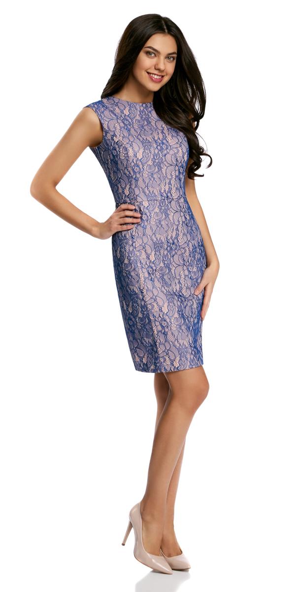 Платье oodji Ultra, цвет: синий, персиковый. 11902167/46403/7554L. Размер 44-170 (50-170)11902167/46403/7554LЭлегантное кружевное платье с вырезом на спине oodji Ultra выгодно подчеркнет достоинства фигуры. Модель средней длины с открытыми плечами и круглым вырезом горловины застегивается на скрытую застежку-молнию. Подол платья дополнен разрезом.