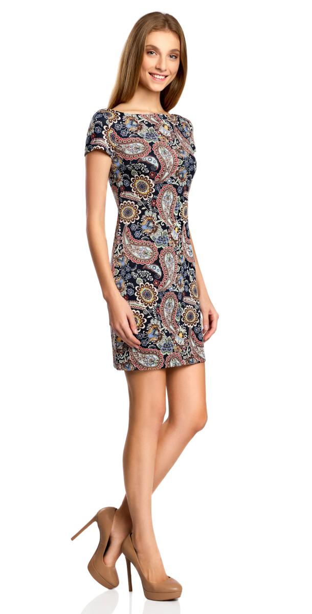Платье oodji Ultra, цвет: темно-синий, карамельный. 14001117-5/45344/7965E. Размер L (48-170)14001117-5/45344/7965EЛаконичное облегающее платье oodji Ultra выполнено из качественного трикотажа и оформлено оригинальным принтом. Модель мини-длины с вырезом-лодочкойи короткими рукавами выгодно подчеркивает достоинства фигуры.