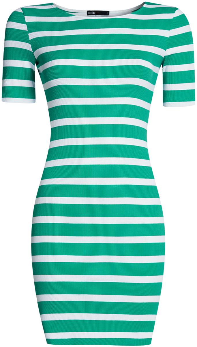 Платье oodji Ultra, цвет: темно-зеленый, белый. 14011012/45210/6910S. Размер XS (42-170)14011012/45210/6910SСтильное трикотажное платье oodji Ultra выполнено из высококачественного хлопкового материала в рубчик, мягкого и нежного на ощупь. Модель прилегающего силуэта с круглым вырезом горловины и короткими рукавами застегивается на спинке на металлическую застежку-молнию.