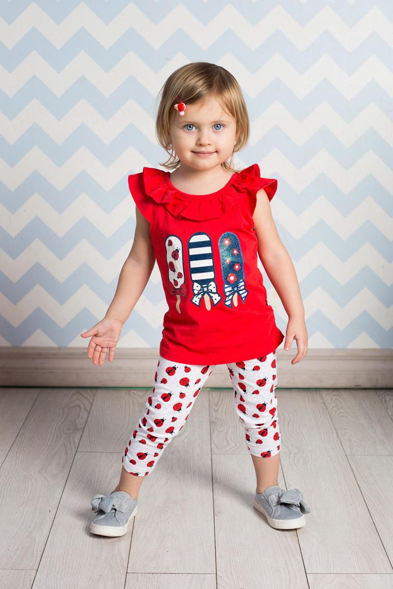 Футболка для девочки Sweet Berry Baby, цвет: красный. 712054. Размер 86712054Яркая футболка для девочки Sweet Berry выполнена из качественного эластичного хлопка и оформлена оригинальной аппликацией. Модель приталенного кроя с круглым вырезом горловины и рукавами-крылышками присборена по бокам на резинку.Воротник дополнен мягкой эластичной бейкой и воланами. Футболка застегивается сзади на пуговку.