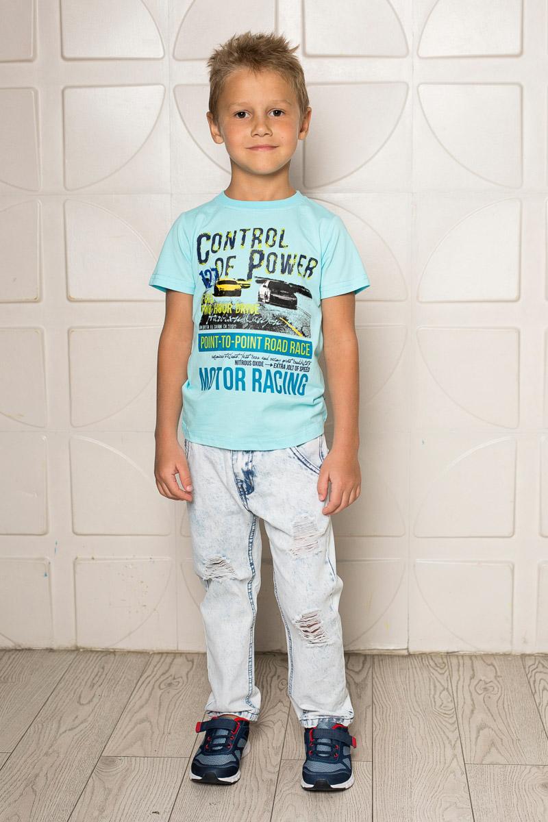 Футболка для мальчика Sweet Berry, цвет: бирюзовый. 713093. Размер 128713093Яркая футболка для мальчика Sweet Berry, выполненная из качественного эластичного хлопка, станет отличным дополнением к детскому гардеробу. Модель с круглым вырезом горловины оформлена оригинальным принтом. Воротник дополнен мягкой трикотажной резинкой.