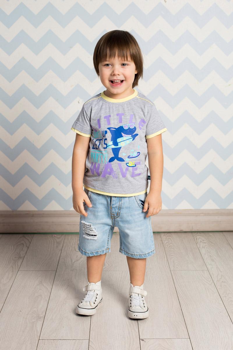 Футболка для мальчика Sweet Berry Baby, цвет: серый меланж. 711042. Размер 92711042Яркая футболка для мальчика Sweet Berry, выполненная из качественного эластичного хлопка, станет отличным дополнением к детскому гардеробу. Модель с круглым вырезом горловины оформлена оригинальным принтом. Воротник, манжеты рукавов и низ изделия дополнены вставками контрастного цвета, создающими эффект многослойности.