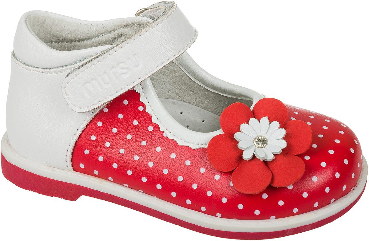 Туфли для девочки Mursu, цвет: белый, красный. 101302. Размер 21101302Комфортные и практичные туфли для девочки Mursu - отличный вариант на каждый день. Модель выполнена из качественной натуральной кожи и оформлена декоративным цветком. Ремешок с липучкой надежно зафиксирует модель на ноге. Подошва выполнена с широким низким каблуком.