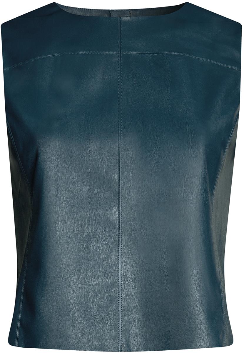 Жилет женский oodji Ultra, цвет: синий. 18C00001/45085/7400N. Размер 36-170 (42-170)18C00001/45085/7400NЛаконичный женский жилет oodji Ultra выполнен из качественной искусственной кожи. Модель приталенного кроя с круглым вырезом горловины застегивается на металлическую молнию на спинке. Жилет можно сочетать с рубашками и блузами или использовать как самостоятельную часть одежды. Такой жилет подойдет для офиса, прогулок и дружеских встреч и будет отлично сочетаться с джинсами и брюками, а также гармонично смотреться с юбками.