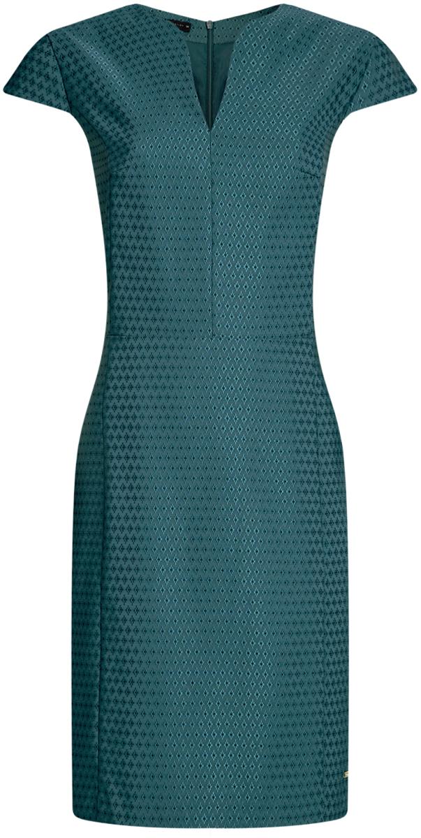 Платье oodji Collection, цвет: темно-изумрудный, черный. 21902060-2/46140/6E29D. Размер 42-170 (48-170)21902060-2/46140/6E29DПриталенное платье oodji Collection, выгодно подчеркивающее достоинства фигуры, выполнено из качественного трикотажа с принтом в мелкий горошек и вышивкой вокруг него. Модель средней длины с фигурным V-образным вырезом горловины и короткими рукавами-крылышками застегивается на скрытую застежку-молнию на спинке.