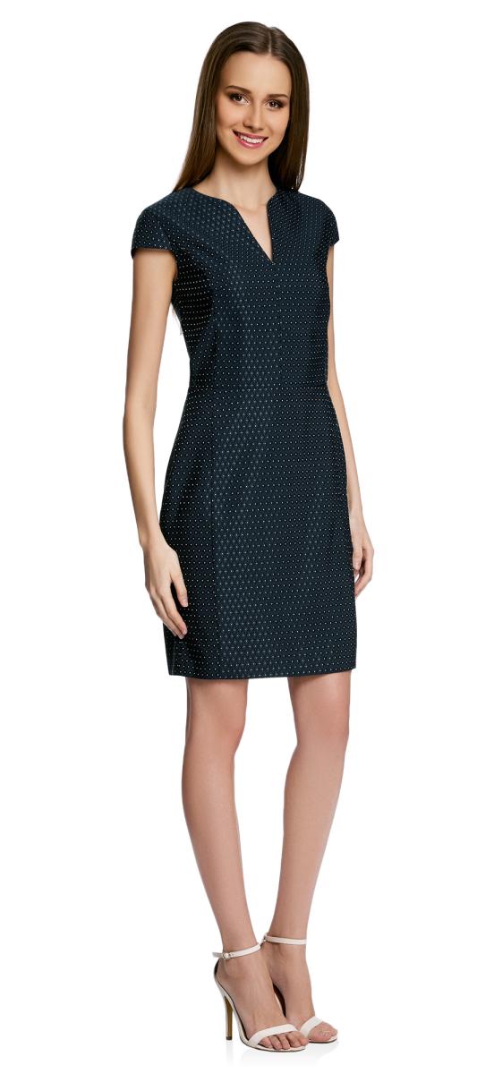 Платье oodji Collection, цвет: темно-синий, белый. 21902060-2/46140/7912D. Размер 38-170 (44-170)21902060-2/46140/7912DПриталенное платье oodji Collection, выгодно подчеркивающее достоинства фигуры, выполнено из качественного трикотажа с принтом в мелкий горошек и вышивкой вокруг него. Модель средней длины с фигурным V-образным вырезом горловины и короткими рукавами-крылышками застегивается на скрытую застежку-молнию на спинке.