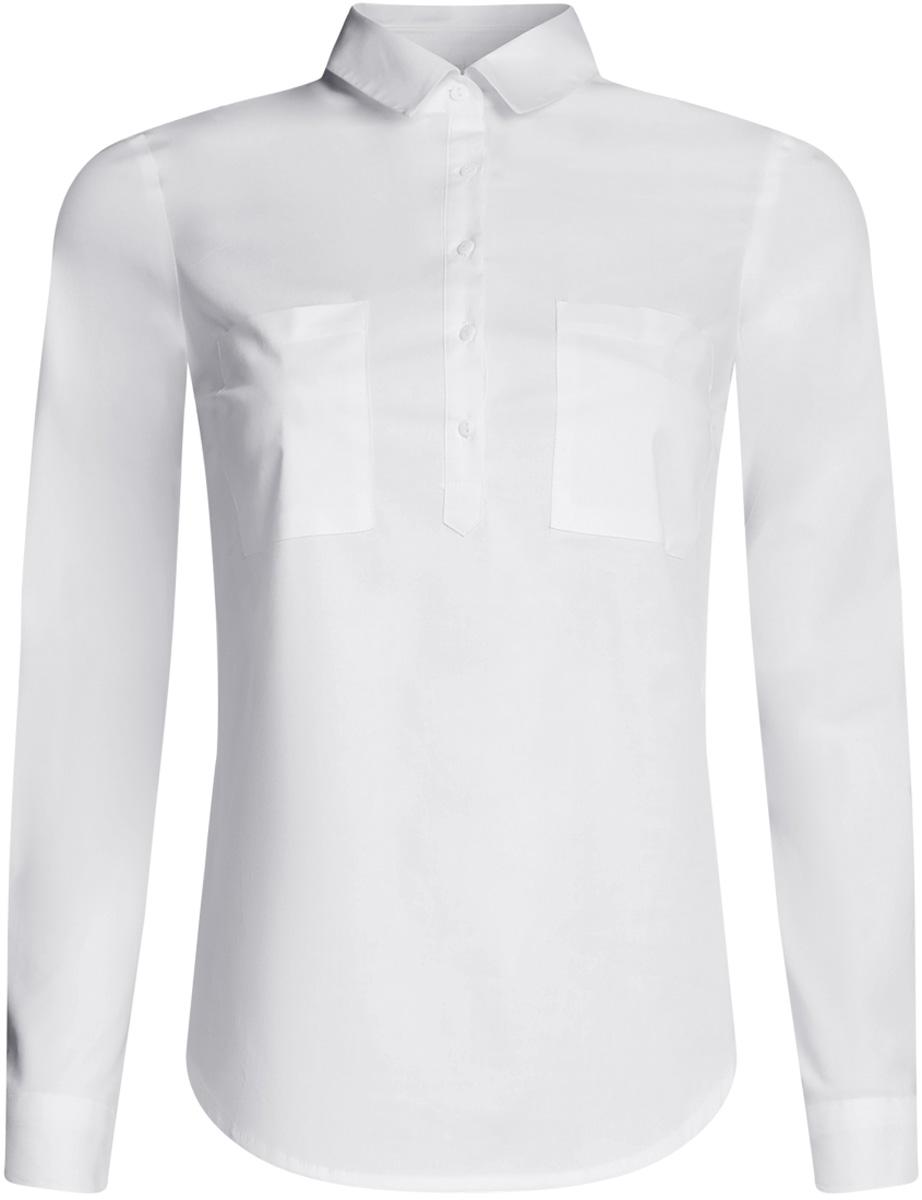 Рубашка женская oodji Ultra, цвет: белый. 11403222B/42468/1000N. Размер 36-170 (42-170)11403222B/42468/1000NРубашка женская oodji Ultra выполнена из высококачественного материала. Модель с отложным воротником и длинными рукавами застегивается на пуговицы. Рукава дополнены манжетами с пуговицами. Изделие оформлено двумя накладными карманами.