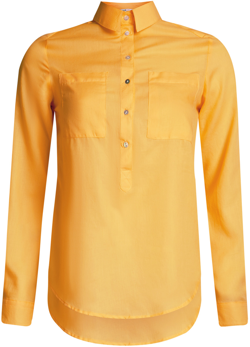 Блузка женская oodji Ultra, цвет: желтый. 11411101B/45561/5200N. Размер 40-170 (46-170)11411101B/45561/5200NЖенская блузка oodji Ultra выполнена из хлопковой ткани. Модель с отложным воротником и длинными стандартными рукавами. Спереди изделие дополнено накладными карманами и застегивается на пуговицы. Подол у блузки полукруглый.
