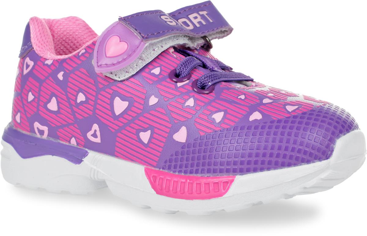 Кроссовки для девочки Мифер, цвет: фиолетовый, розовый. 7705D. Размер 217705DУдобные кроссовки для девочки от Мифер изготовлены из качественной искусственной кожи. Модель декорирована рельефным тиснением и оригинальным принтом. Резинки на подъеме и ремешок с застежкой-липучкой гарантируют надежную фиксацию модели на ноге. Ремешок декорирован надписью Sport. Внутренняя поверхность из текстиля обеспечивает комфорт и предотвращает натирание. Стелька выполнена из натуральной кожи и дополнена небольшим супинатором с перфорацией, который обеспечивает правильное положение стопы ребенка при ходьбе и предотвращает плоскостопие. Гибкая и легкая подошва с рифлением гарантирует идеальное сцепление с любой поверхностью.