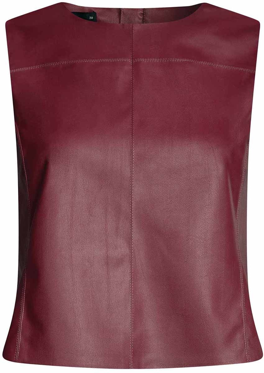 Жилет женский oodji Ultra, цвет: бордовый. 18C00001/45085/4900N. Размер 42-170 (48-170)18C00001/45085/4900NЛаконичный женский жилет oodji Ultra выполнен из качественной искусственной кожи. Модель приталенного кроя с круглым вырезом горловины застегивается на металлическую молнию на спинке. Жилет можно сочетать с рубашками и блузами или использовать как самостоятельную часть одежды. Такой жилет подойдет для офиса, прогулок и дружеских встреч и будет отлично сочетаться с джинсами и брюками, а также гармонично смотреться с юбками.