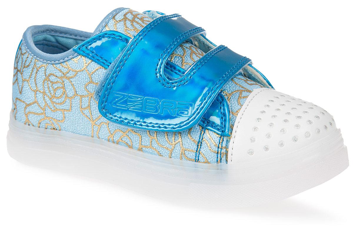 Кеды для девочки Зебра, цвет: голубой. 11595-6. Размер 3211595-6Кеды для девочки от Зебра выполнены из высококачественного текстиля. На ноге модель фиксируется с помощью застежки-липучки. Внутренняя поверхность из текстиля комфортна при движении. Стелька выполнена из натуральной кожи, и дополнена супинатором, который обеспечивает правильное положение ноги ребенка при ходьбе, предотвращает плоскостопие. Мигающая подошва изготовлена из термопластичного полимера.