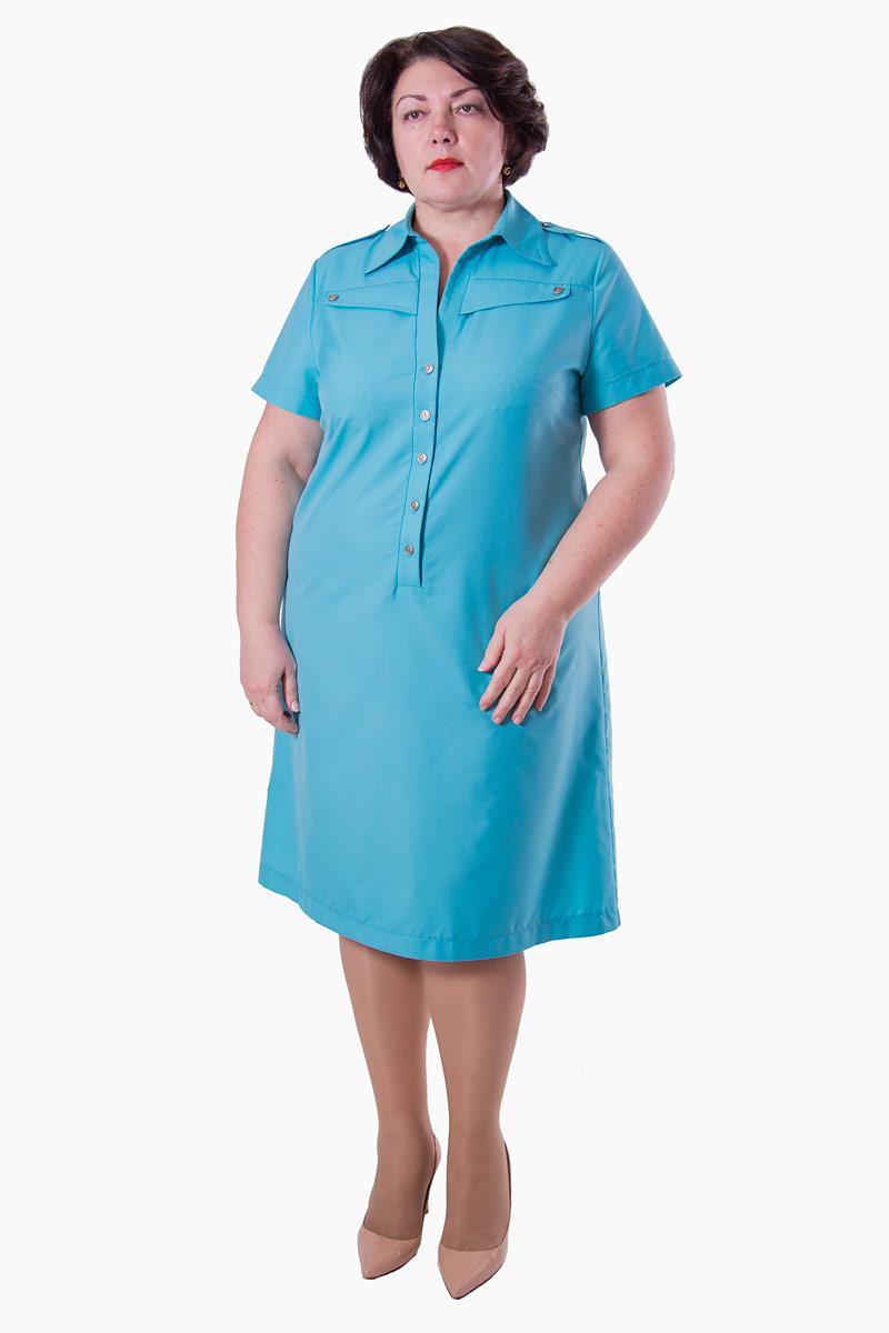 Платье Pavlotti, цвет: голубой. П19-170. Размер 56П19-170Платье Pavlotti выполнено из полиэстера с добавлением вискозы. Модель имеет отложной воротник и короткие рукава. Трапециевидное платье длиной до колен в спортивном стиле - идеальный вариант для прогулок