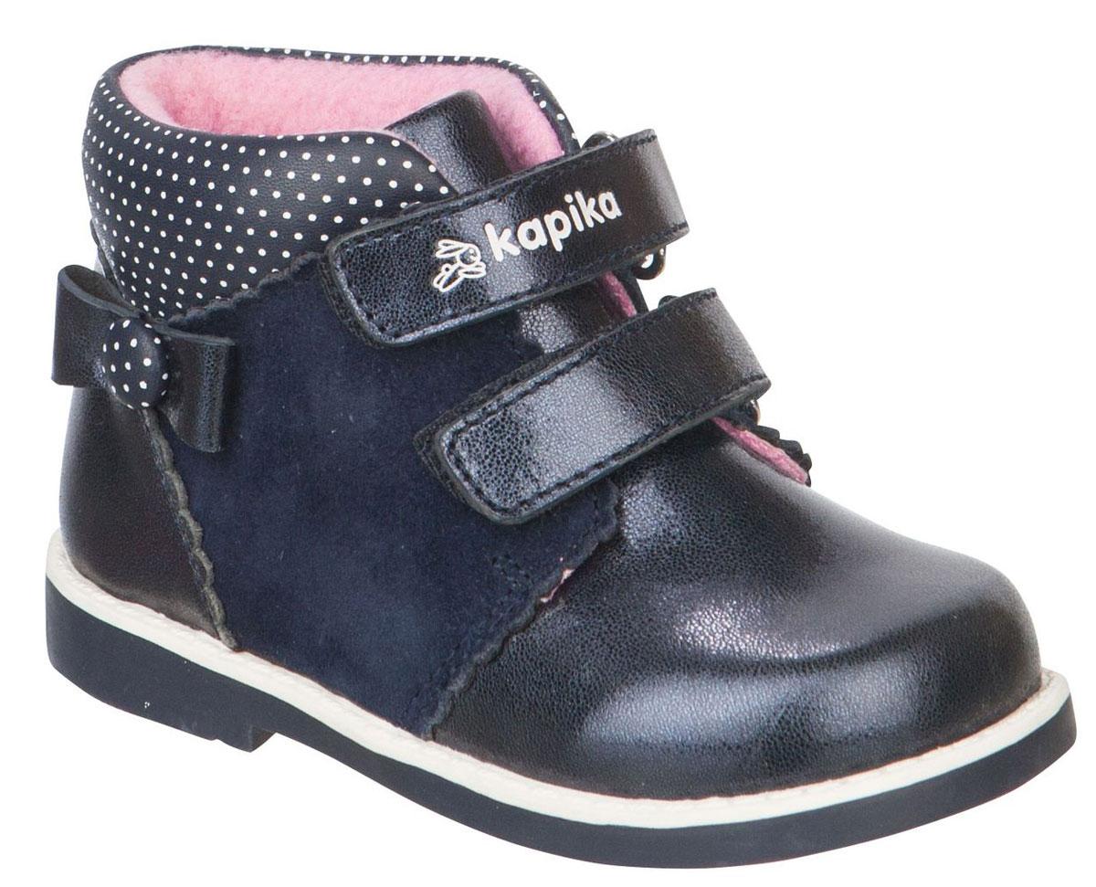 Ботинки для девочки Kapika, цвет: темно-синий. 51197ук-1. Размер 2251197ук-1Модные ботинки для девочки от Kapika выполнены из натуральной и искусственной кожи. Внутренняя поверхность и стелька из шерсти с добавлением текстиля не дадут ногам замерзнуть. Ремешки с застежками-липучками надежно зафиксируют модель на ноге. Подошва дополнена рифлением.