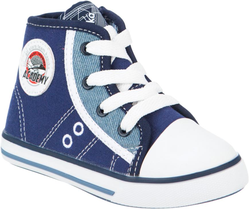Кеды для мальчика Kapika, цвет: синий. 72237-1. Размер 2572237-1Модные кеды от Kapika придутся по душе вашему мальчику. Модель выполнена из плотного текстиля и дополнена классической прорезиненной вставкой на мыске. Сбоку обувь оформлена нашивкой из пластика. Подкладка, изготовленная из текстиля, гарантирует уют и предотвратит натирание. Стелька из натуральной кожи обеспечит комфорт. Шнуровка и боковая застежка-молния надежно зафиксирует изделие на ноге. Подошва оснащена рифлением для лучшего сцепления с поверхностями. В такой обуви ножкам вашего ребенка всегда будет комфортно и уютно.
